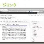 【Alfresco DAY レポート】2-2 進化したAlfresco in the cloud(アルフレスコ・イン・ザ・クラウド)