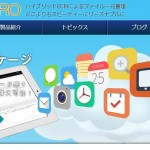 news   【Alfresco DAY レポート】2 4 要望に応えてついに単独リリースされるActiviti (アクティビティ)