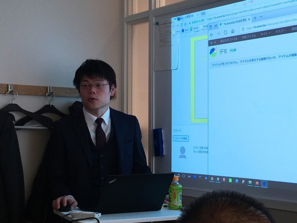 講演風景画像_vicent_20180227大地さんアップ
