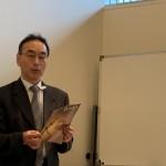 seminar   AWSで12億ドキュメントをも管理可能な「Alfresco」のご紹介とデモンストレーション